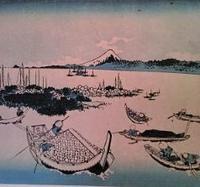 「海辺のカフカ」=北斎「富嶽三十六景」4 - 憂き世忘れ