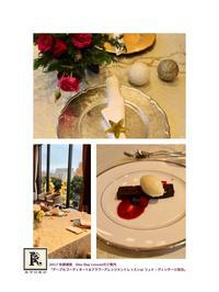 松屋銀座のゲストハウス「リュド・ヴィンテージ目白」にて - Bouquets_ryoko