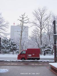 根室はなまる銀座店・JRタワーステラプレイス店/   STREAMER COFFEE COMPANY  北海道・札幌 - Favorite place