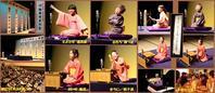 「-ふれあいの祭典-兵庫県川柳祭in豊岡」 - ちかごろの丹馬