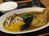 スープカレー - なんちゃってグルメ