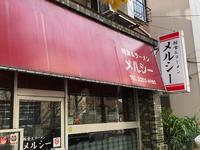 メルシー 早稲田 - 麹町行政法務事務所