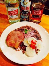 銀杏とラム酒とキューバ料理 - マコト日記