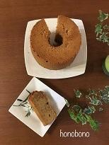 酵母入りアールグレイのシフォンケーキとシフォン専用のヘラ - 天然酵母パン教室  ほーのぼーの