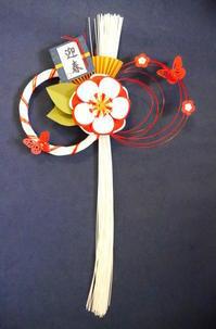シンプル和風正月飾り - La Petite Poucette    ~神戸よりペーパーアートの作品と講座のご紹介~