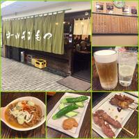 ゴールデンもつ - 食べる喜び 飲む楽しみ。 ~seichan.blog~