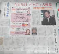 新聞仕事掲載(2017/11/20) - きままにマンガみち