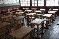 想い出の潟分校 - morioka暇人日記2
