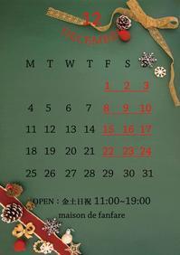 12月の営業カレンダー - maison de fanfare