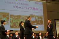 かながわベスト介護セレクト20 2年連続W受賞 - ブログ