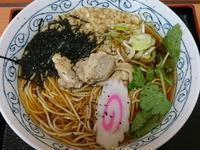 12/4  高幡そば高幡不動店  鳥中華 ¥550 - 無駄遣いな日々