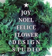 Xmasレッスンご案内 2017 Xmas Special Lesson 2017 - 「想いを伝える幸せの花」by FELICE Flower Design Studio & Regalo