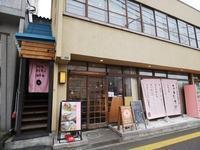 ふわもちカフェ - カーリー67 ~ka-ri-style~