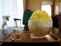 柚子みかんかき氷とナポリタン【鵠沼海岸 Kohori-noan 埜庵(のあん)】 - ぶらり湘南