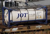 ウイスキーコンテナ積載!12/2東京タにて4072レのコキとコンテナ - 急行越前の鉄の話