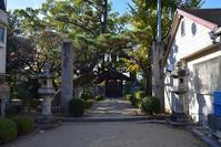 太平記を歩く。その166「楠木正行墓所」大阪府四條畷市 - 坂の上のサインボード