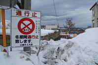 東雲町(復刻シリーズ) - 小樽スケッチ