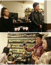 12月2日  亜由奈様生誕祭へ② - マルコの日記