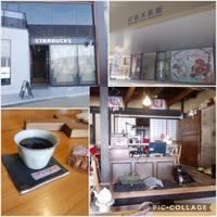 宮島とゲーターズケイジャンキッチン - カフェ気分なパン教室  *・゜゚・*ローズのマリ