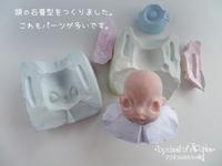 【写真】【わーくログ】石膏型取り03 - アコネスのおもちゃ箱 ぽつぽつ更新ブログ