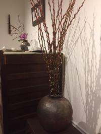 今日から始まりました。「川戸藤枝の日本刺繍と藤田丈裕の漆芸 お正月を飾る」 - アゲルはクラフトの畑