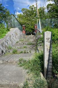 太平記を歩く。その175「恩智城跡」大阪府八尾市 - 坂の上のサインボード