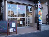 売れ筋新作「帽子屋N&Y」展示オープンしています! - 一場の写真 / 足立区リフォーム館・頑張る会社ブログ