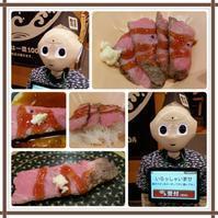 はま寿司でオットとディナー♪ - コグマの気持ち