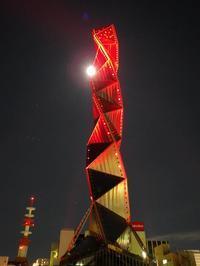 いきいき茨城ゆめ国体ゆめ大会2019開催記念タワーレッドライトアップ - みとぶら