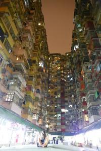 次女は初の香港 2017〜香港の異空間・モンスターマンション〜 - 旅するツバメ                                                                   --  子連れで海外旅行を楽しむブログ--