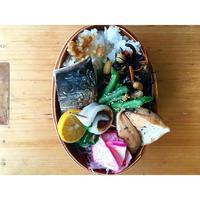 鯖塩焼きBENTO お味噌汁付き - Feeling Cuisine.com