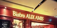 ビストロオザミ - miro's daily dining