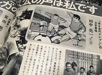 Twitter情報に感謝! - Kyoto Corgi Cafe