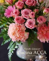 ☆花束の贈りもの☆ - Cucina ACCA