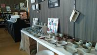 Cafe ZIKKA - 陶房呑器ののんびり日記