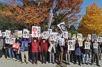 アベ政治を許さない 秋葉原ヘイトデモを許すな - ムキンポの exblog.jp