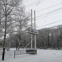 とうとう雪の季節です - 丸愛ファニチャーstaff blog
