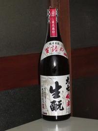 日本酒感想大七純米生酛生詰め - 雑記。