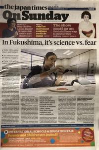 +Geisha battle to protect their future+ - -風が唄った日-(カメラを持って)