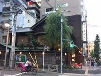 東京にて⑥駒形どぜう - 小さなバラの庭と手作りせっけんのなちゅらるらいふ