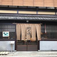 京都 ラストランチ - Cynthia Diary   Quiche &Finger Food