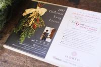 クリスマス スワッグ レッスン Flower atelier Eika / AL CENTRO - bambooforest blog