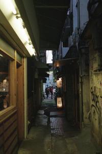 横丁の誘惑 - YAJIS OFFICE BLOG