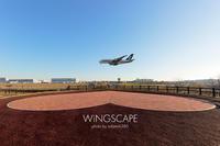♡SIA A380 - WiNGSCAPE