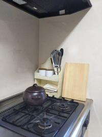 こうちゃん家の土鍋 - こうちゃんとやりたいことリスト