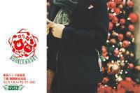 12/9(土)〜12/17(日)は、東急ハンズ新宿店に出店します! - 職人的雑貨研究所