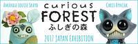 『ふしぎの森』プレビュー・ページ、今夜9時公開 - 下呂温泉 留之助商店 店主のブログ
