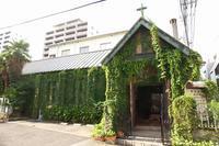 日本聖公会大宮聖愛教會 - Anthology -まちの記憶-