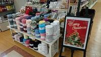 12~1月の手づくりroom編み物教室@イオン品川パンドラハウス - 空色テーブル  編み物レッスン&編み物カフェ