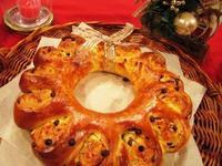 クリスマスリースパン - ベルエポックの休日   パリジェンヌになりたい   KOBEフレンチライフスタイル